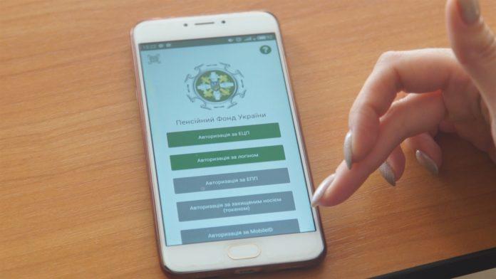 Рішення про призначення пенсії тепер надходитиме українцям в SMS - today.ua
