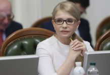 Тимошенко поставила ультиматум Зеленському - today.ua