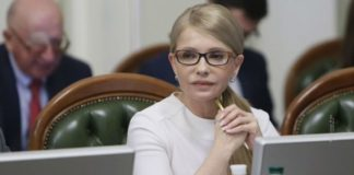 Тимошенко поставила ультиматум Зеленскому - today.ua