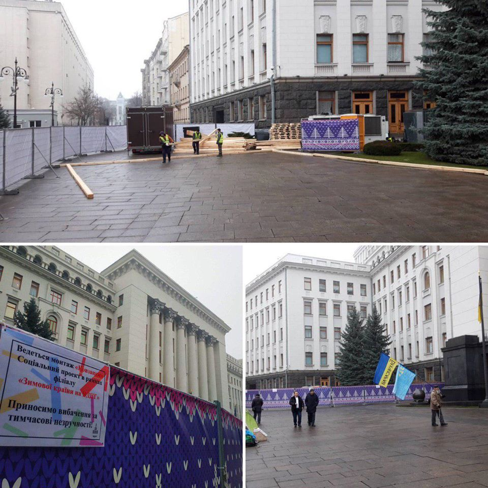 Митингуйте на коньках: под Офисом президента строят каток