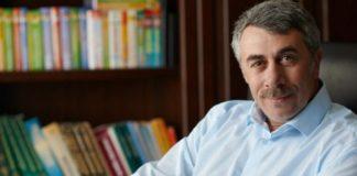 """""""Лучшее, что вы можете подарить: Комаровский рассказал, как порадовать женщин на 8 марта - today.ua"""