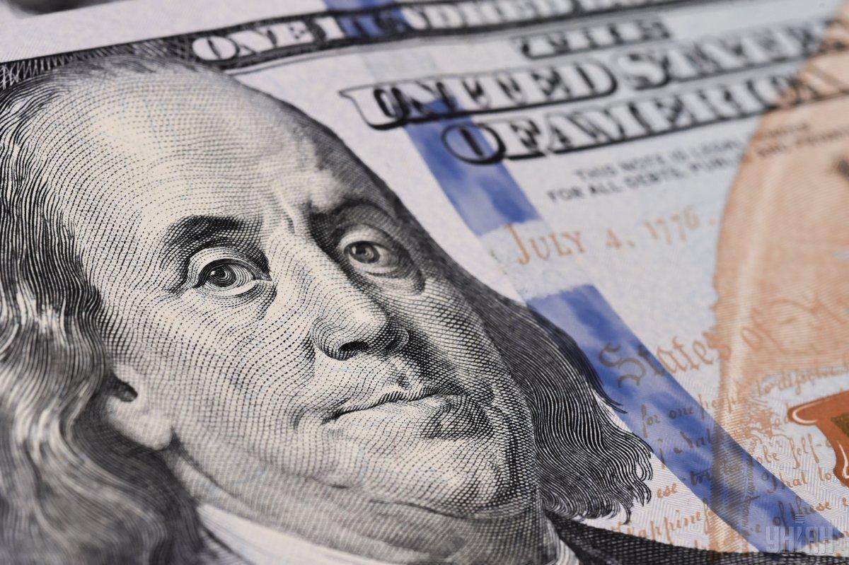 Долар в Україні різко подешевшав: курс валют на 8 квітня - today.ua