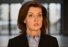 """""""Претензія одна - моє прізвище"""": Марина Порошенко подала у відставку через конфлікт з Офісом президента - today.ua"""