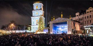 Головна ялинка України: красуня засяяла вогнями на Софійській площі (фото, відео) - today.ua