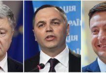 Портнов закликав Зеленського не ходити на Майдан в річницю Революції Гідності - today.ua