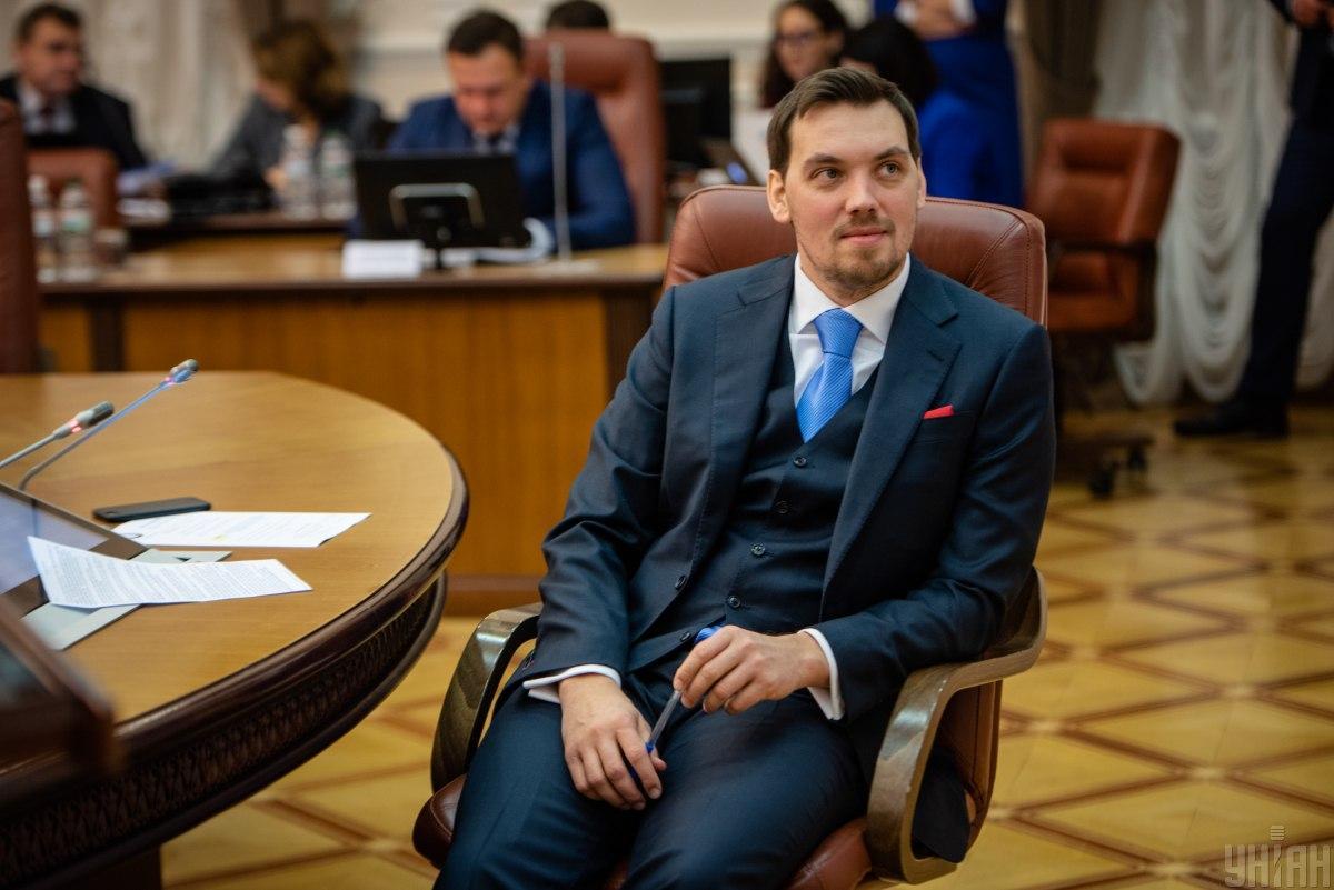 """""""Опалення здешевшає"""": Гончарук розповів про нові газові домовленості з РФ - today.ua"""