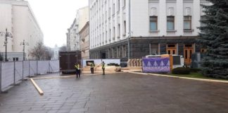 Мітингуйте на ковзанах: під Офісом президента будують ковзанку - today.ua