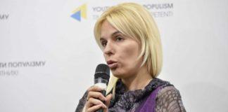 """""""Мне годами поступали угрозы"""": известной активистке подожгли авто - today.ua"""