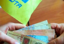"""Доставка пенсий и субсидий """"Укрпочтой"""": Гончарук сделал важное заявление - today.ua"""