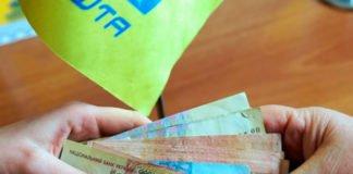 """Доставка пенсій і субсидій """"Укрпоштою"""": Гончарук зробив важливу заяву - today.ua"""