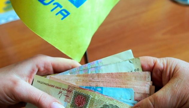 """Доставка пенсий и субсидий &quotУкрпочтой"""": Гончарук сделал важное заявление - today.ua"""