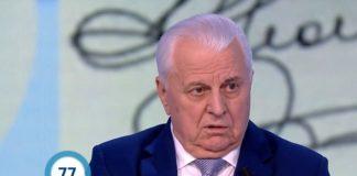 Кравчук жорстко поставив на місце Порошенка, Вакарчука і Тимошенко - today.ua