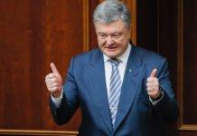 """""""З-за океану надали недоторканість"""": Дубінський заявив про """"договірняк"""" між Порошенком і новою владою - today.ua"""