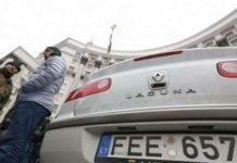 """""""Євробляхерів"""" не штрафуватимуть з 1 січня: про що автомобілісти домовилися з владою - today.ua"""