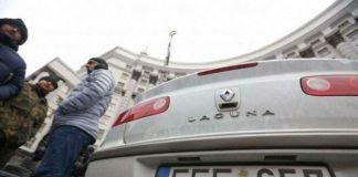 """""""Євробляхерів"""" не штрафуватимуть з 1 січня: про що автомобілісти домовилися з владою """" - today.ua"""