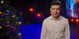 Зеленский записал свое первое новогоднее поздравление в роли президента - today.ua