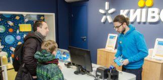 Киевстар раздает абонентам по 50 гривен: как получить деньги - today.ua