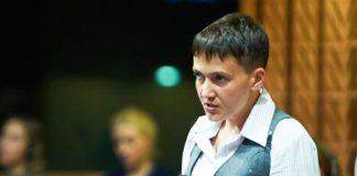 """""""Зграя, якій не можна довіряти державу"""": Савченко дала свою оцінку владі - today.ua"""
