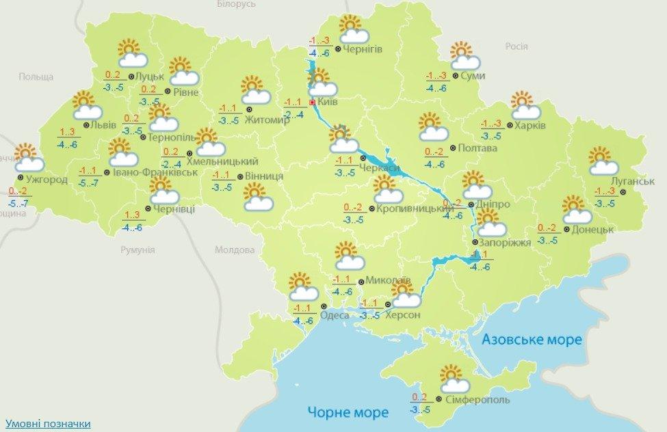 В Украину возвращается тепло: погода на 4 декабря