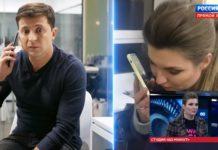 """""""Це справді я, це не розіграш"""": Скабєєва вибачилася перед Зеленським та зробила йому пропозицію - today.ua"""