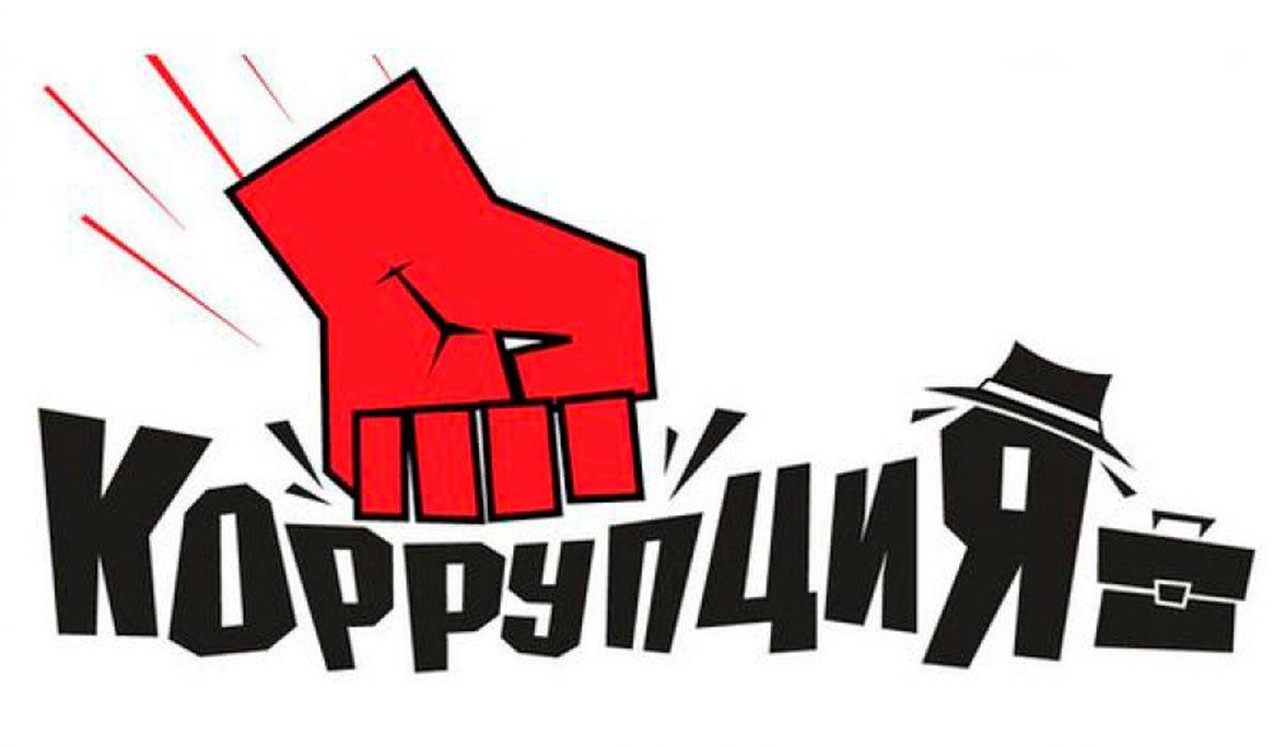 Зеленскому стоит перенять опыт Китая: как в Поднебесной наказывают коррупционеров - today.ua