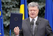 """""""Усилия - удвоить"""": Порошенко прокомментировал санкции ЕС против России - today.ua"""