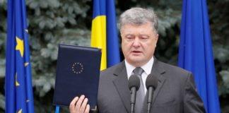 """""""Зусилля - подвоїти"""": Порошенко прокоментував санкції ЄС проти Росії - today.ua"""