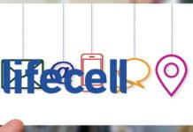 Lifecell набирает огромную популярность благодаря новой уникальной услуге - today.ua