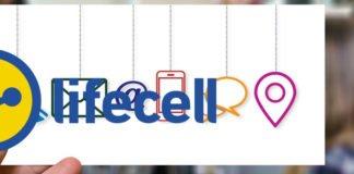 Lifecell набирає величезну популярність завдяки новій унікальній послузі - today.ua