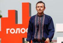 """""""Приближает Украину к Европе"""": Вакарчук поддерживает празднование Рождества 25 декабря - today.ua"""