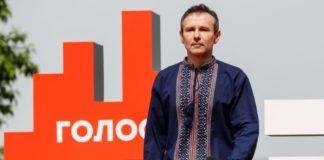 «Наближає Україну до Європи»: Вакарчук підтримує святкування Різдва 25 грудня - today.ua