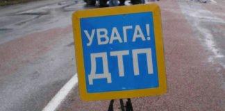 В Україні посилять покарання за ДТП з пішоходами та велосипедистами - today.ua