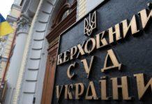 Нововведение для водителей: Полицейские могут проверять страховой полис без составления протокола – решение суда - today.ua