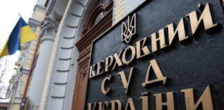 Нововведення для водіїв: Поліцейські можуть перевіряти страховий поліс без складання протоколу – рішення суду - today.ua