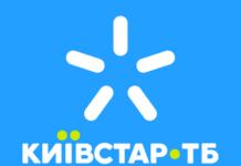 Кабельне телебачення від Київстар: в чому переваги і як підключити - today.ua