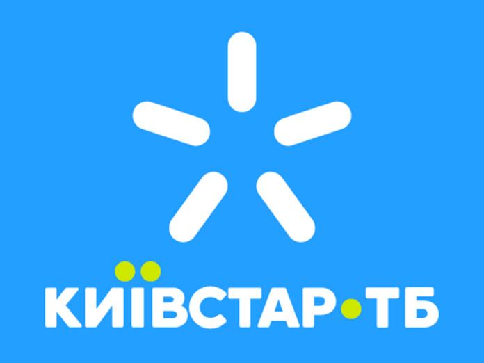 Кабельное телевидение от Киевстар: в чем преимущества и как подключить - today.ua