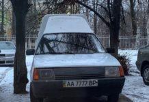 На «Таврію» поставили номери, які коштують дорожче самого авто - today.ua