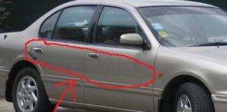 """О какой полезной функции автомобильных дверей не знают водители"""" - today.ua"""