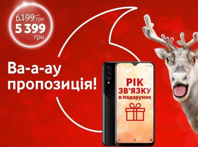 Новорічна акція: Vodafone дарує абонентам безкоштовний зв'язок