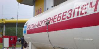 Гарна новина для власників авто з ГБО – різкого подорожчання автогазу може не бути - today.ua