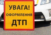"""Депутати хочуть збільшити штраф за відсутність """"автоцивілки"""" - today.ua"""