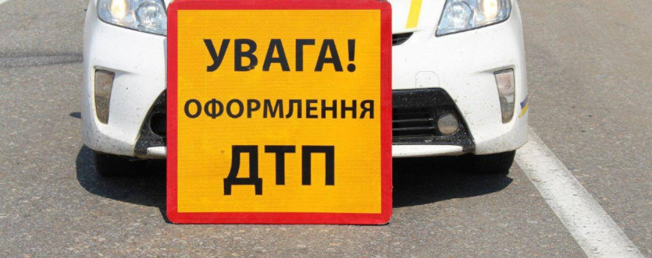 """Депутаты хотят увеличить штраф за отсутствие """"автогражданки"""" - today.ua"""