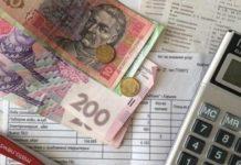 Субсидии 2020: какие изменения ждут украинцев в новом году - today.ua