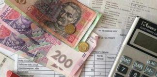 Субсидії 2020: які зміни чекають на українців у новому році - today.ua