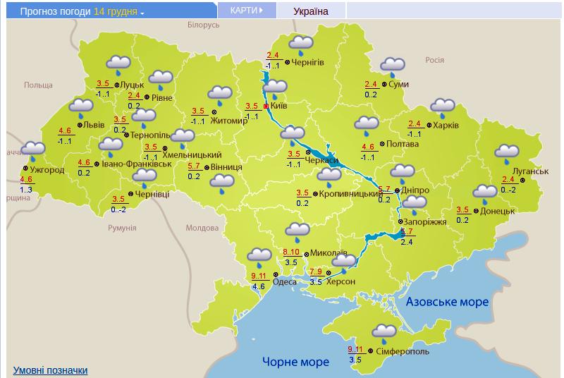 Погода до конца недели: синоптики рассказали, где пройдут дожди и мокрый снег