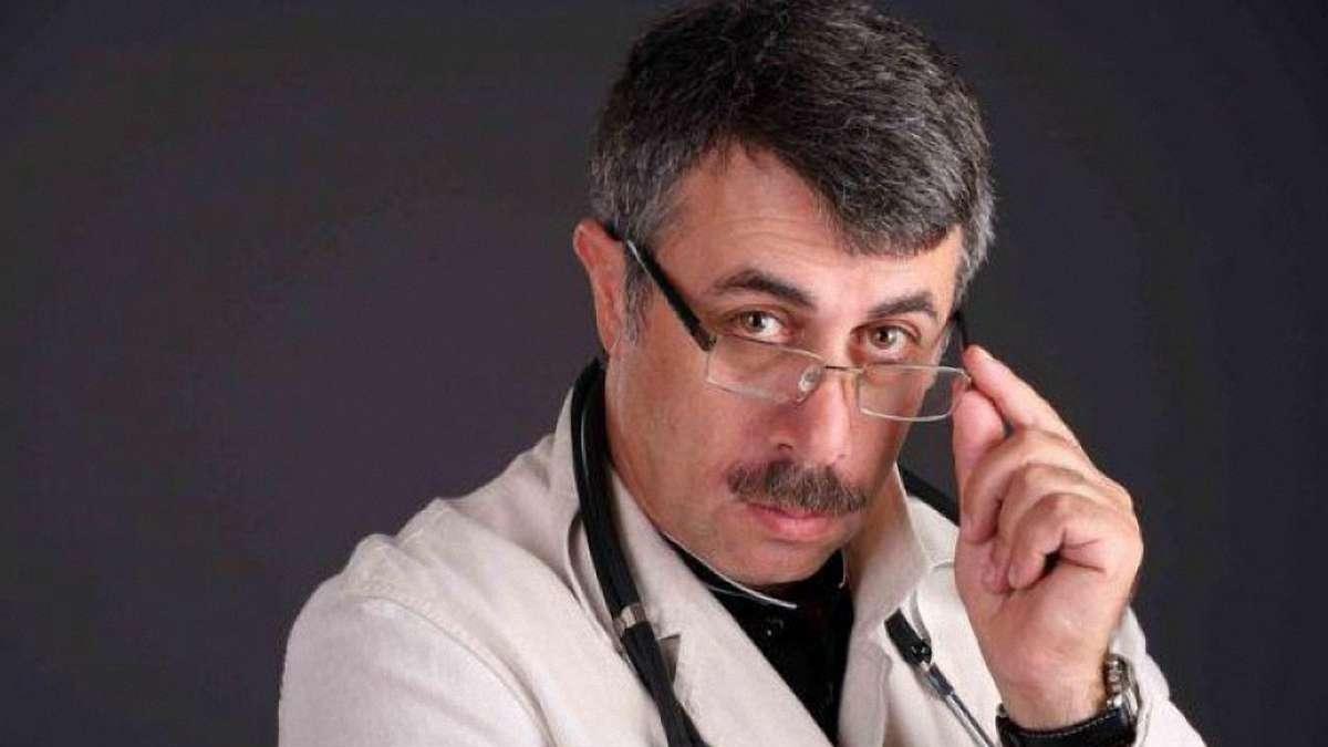 Доктор Комаровський розвіяв міф про цибулю