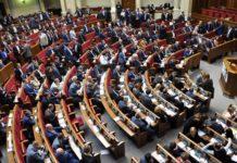 Долгожданное решение: в Раде окончательно отменили депутатскую неприкосновенность - today.ua