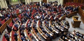 Довгоочікуване рішення: в Раді остаточно скасували депутатську недоторканність - today.ua