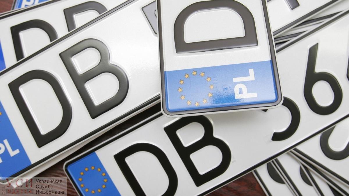У Раді зареєстрували новий законопроект щодо розмитнення авто - today.ua