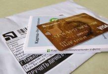 """ПриватБанк обманом навязывает кредитные карты - как не попасть на """"крючок"""" - today.ua"""